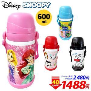 ファンシー 2way ステンレスボトル 600ml 2480円(税抜)  518 19L17 水筒 ...