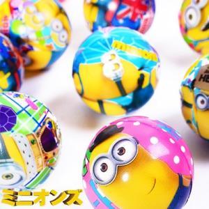 ★袋入★ミニオンズPUボール 25入【景品玩具 景品 玩具】258[17D25]|festival-plaza