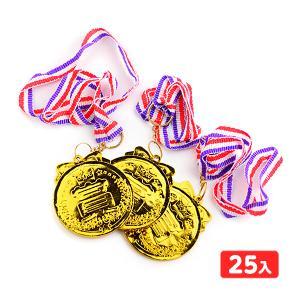 袋入 やったね金メダル 25入 景品 おもちゃ 子ども会 227 おもちゃ オモチャ 業務用 福袋 販促 配布 子供会 自治会 ギフト プレゼント 15/1204|festival-plaza