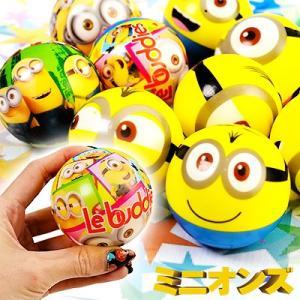 袋入 ミニオンズPUボール 25入 景品 おもちゃ 子ども会 217 17K10|festival-plaza