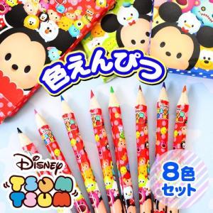 袋入 ツムツム8色色えんぴつ 25入 景品玩具 217[17K10]|festival-plaza