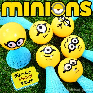 袋入 ジャンピングミニオンズ 25入 景品 おもちゃ 子ども会 238 18D13|festival-plaza