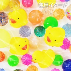 袋入 ぷかぷかアヒルちゃん 黄色 小 50入 景品 おもちゃ 子ども会 233 17G02|festival-plaza|03