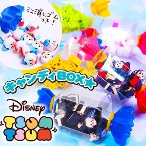 袋入 ディズニーツムツム キャンディ消しゴム 25入 景品 おもちゃ 子ども会 227|festival-plaza