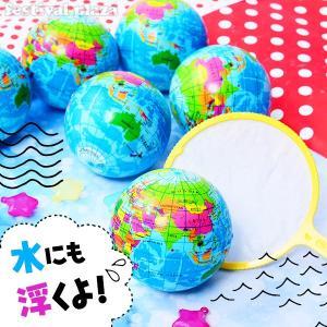 ★袋入★地球儀PUボール 25入【景品玩具】227[18A09]|festival-plaza