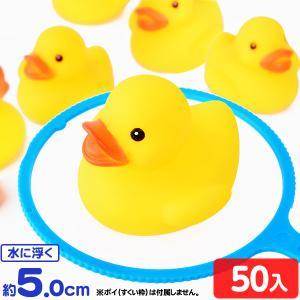 うきうきアヒル(中) 50入 景品 おもちゃ 子ども会 227 17H23|festival-plaza