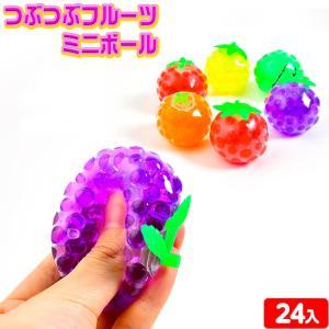 <b> 人気のスクイーズボールがかわいいミニサイズのフルーツ型になったよ♪</b&...