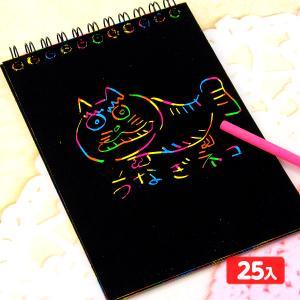 袋入 スクラッチお絵かきノート 25入 景品 おもちゃ 子ども会 272 18E04|festival-plaza