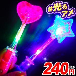 バラ売 話題の光るアメ ブライトキャンディ 光るおもちゃ 景品 子ども会 不良返品不可 114 17I26|festival-plaza