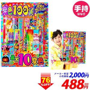 2000円(税抜) 今夜はマジカルカラー No.20 花火 301 18B26|festival-plaza