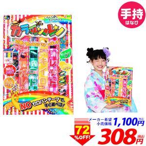 1000円(税抜) カラールンルン No.10 手持ち花火 301 18B26|festival-plaza