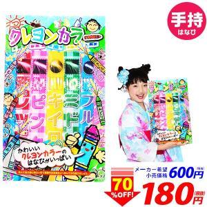 600円(税抜) クレヨンカラー No.6 手持ち花火 301 18B26|festival-plaza
