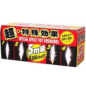 ¥400(税抜) 超・特殊効果 噴出花火 {噴出し花火 噴き出し花火}228[17D21]|festival-plaza