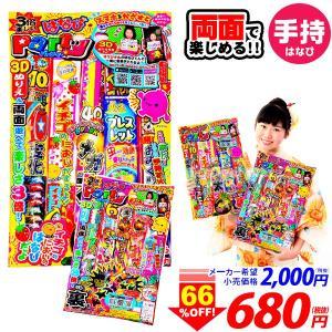 花火 PY-20 3倍楽しい はなびパーティー 手持ち 花火 セット 2000円(税抜) 101 18C26|festival-plaza