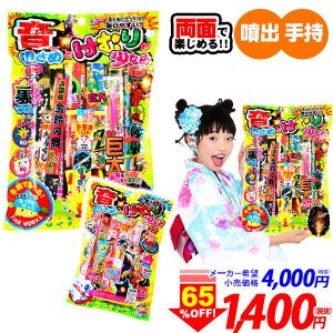 4000円(税抜) DCO-40 音が小さめ&けむりが少なめ 手持ち花火 101 18D03|festival-plaza