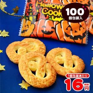 ハロウィン ハロウィンクッキー  100個装入 【ハロウィン菓子】{ハロウィンパッケージ 業務用 子供}|festival-plaza