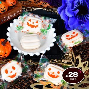 ハロウィン パンプキンマシュマロ 130gg(約28個装入) 【ハロウィン菓子】{ハロウィンパッケージ 業務用 子供}|festival-plaza