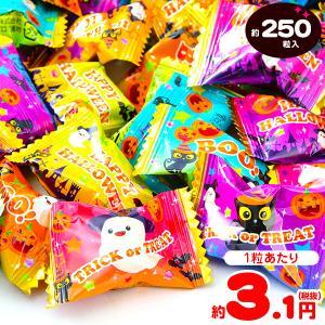 ハロウィン アメハマ キャンディ 1kgg(約288個装入) 【ハロウィン菓子】{ハロウィンパッケージ 業務用 子供}|festival-plaza