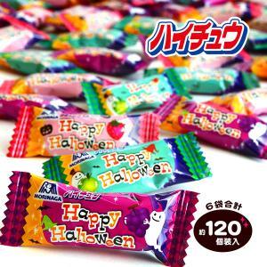 ハロウィン 森永 ハイチュウアソート ハッピーハロウィーン 516g(約120個入) 【ハロウィン菓子】{ハロウィンパッケージ}|festival-plaza