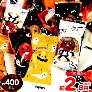 ハロウィン 小粒キャンディ 1kg(約380粒入) 【ハロウィン菓子】{ハロウィンパッケージ 業務用 子供}|festival-plaza