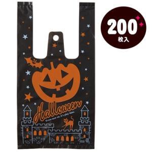 ハロウィン ブラックハロウィンレジバッグ-SS 200枚 【ハロウィンラッピング】603[17I11]|festival-plaza