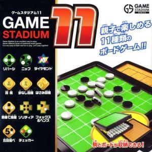 ゲームスタジアム11 イベントゲーム 213 14/0114 子供会 景品 お祭り くじ引き 縁日|festival-plaza