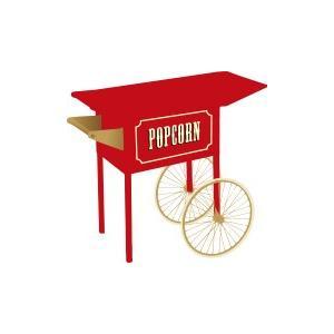 新型キャラメルポップコーン対応 シアターポップ4oz用2ホイールカート[TRI] ポップコーン ポップコーン豆 ポップコーン調味料 味付け 夢フル ココナッツオイル|festival-plaza