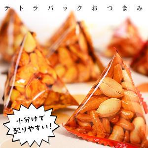 袋入 テトラパックのおつまみ 約40〜50袋(柿ピー358g、つぶピー318g) 駄菓子 16/1114|festival-plaza