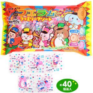 フエラムネファミリーアソート 約40個入 駄菓子 16/0609 子供会 景品 お祭り 縁日 だがし...