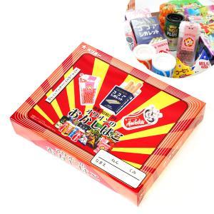 バラ売 ¥600(税抜) オリオンのおかしばこ(菓子詰め合わせ) 駄菓子 食玩 食品玩具 17H11|festival-plaza