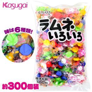 袋入 春日井 ラムネいろいろ 1kg(約278個入)  駄菓子 18D03|festival-plaza