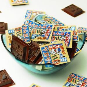 業務用 かんばんシールチョコ 100付 チョコレート 駄菓子 13/0921 子供会 景品 お祭り 縁日|festival-plaza