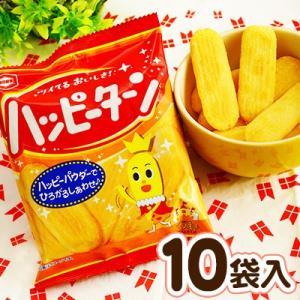 箱売 亀田 32gハッピーターン 10入 駄菓子 16/1024
