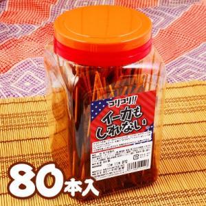 ¥1600 イーカもしれない 80入 駄菓子 16/0522 子供会 景品 お祭り 縁日 festival-plaza