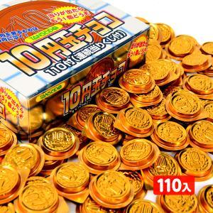10円玉チョコ(金券当たりクジ付き) 約100個入 チョコレート 駄菓子 14/0929 子供会 景品 お祭り 縁日|festival-plaza