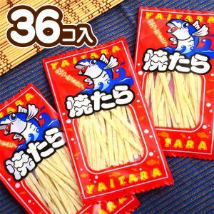 焼たら 40入 駄菓子 13/0924 子供会 景品 お祭り くじ引き 縁日|festival-plaza