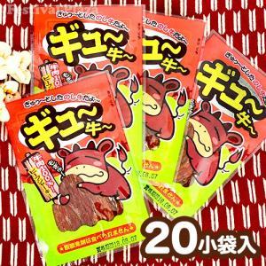 ギュー牛ー ビーフジャーキー 20小袋入 駄菓子 17K01 festival-plaza