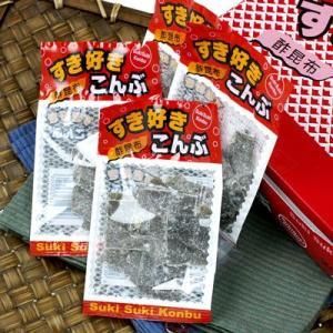 好き好きこんぶ 20入 駄菓子 子供会 景品 お祭り 縁日 festival-plaza