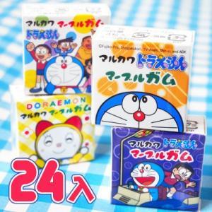 ¥240 マルカワ ドラえもんマーブルガム 24入 駄菓子 15/0829 子供会 景品 お祭り 縁日|festival-plaza