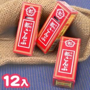 中野都こんぶ 12入 駄菓子 13/0213 子供会 景品 お祭り 縁日 だがしかし festival-plaza