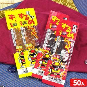 するめジャーキー 50入 駄菓子 子供会 景品 お祭り 縁日 festival-plaza