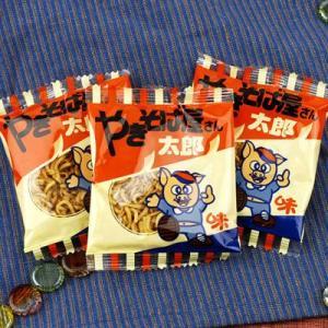 やきそば屋さん太郎 30入 駄菓子 子供会 景品 お祭り 縁日|festival-plaza