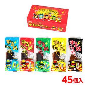 するめジャーキー ミニ 50入 駄菓子 16/0926 festival-plaza