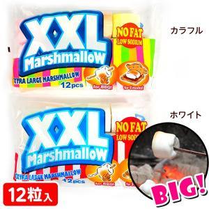 駄菓子 XXL マシュマロ(12個入) 250円(税抜)   19B26265 子供会 景品 お祭り...