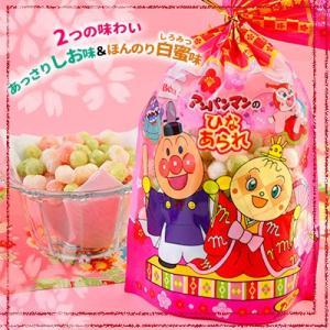 ★バラ売★巾着アンパンマン ひなあられ 70g<br>【駄菓子】[16A11]