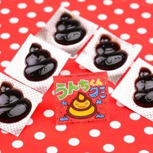 業務用 うんちくんグミ 100付 駄菓子 12/0208 〓 子供会 景品 お祭り 縁日|festival-plaza