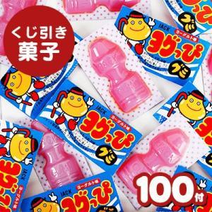 業務用 ヨグっぴグミ 100付 駄菓子 [17J05]|festival-plaza