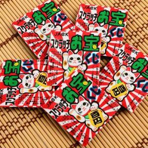 業務用 スクラッチお宝くじ 100付 駄菓子 12/0617 子供会 景品 お祭り 縁日|festival-plaza