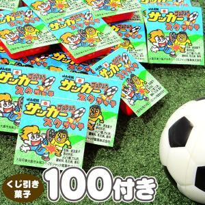 箱売 業務用 サッカースクラッチ 100付 駄菓子 18E12|festival-plaza