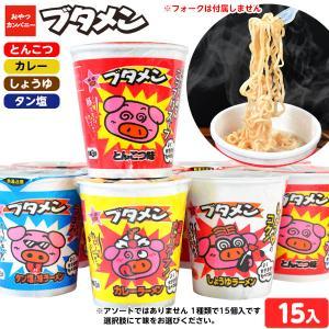 ブタメン ¥80×30入 全6種類 駄菓子 13/0603  子供会 景品 お祭り 縁日 だがしかし